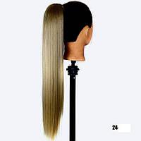 """Хвост на заколке """"краб"""" из искусственных волос, шиньон, наращивание волос, длинные прямые волосы"""