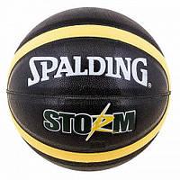 Мяч баскетбольный Spalding Storm №7