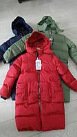 Детское зимнее пальто для мальчиков GRACE