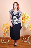 Платье большого размера Мелодия, нарядное платье большого размера