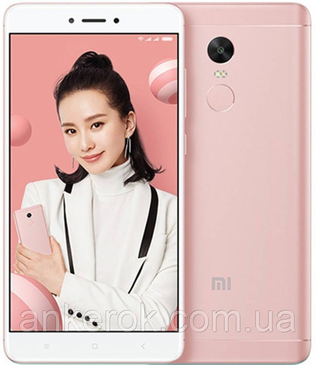 Xiaomi Redmi Note 4x 3/16GB (Pink)