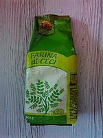 Мука нутовая Life Farina di Ceci, 500 гр.