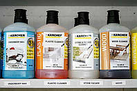 Чистящие средства Karcher