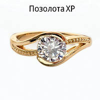 Кольцо позолота 17,19 размер