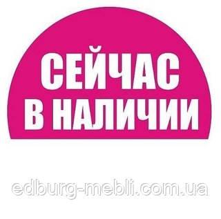 Продажа кухонных уголков Киев Украина b84e2c3202d0b