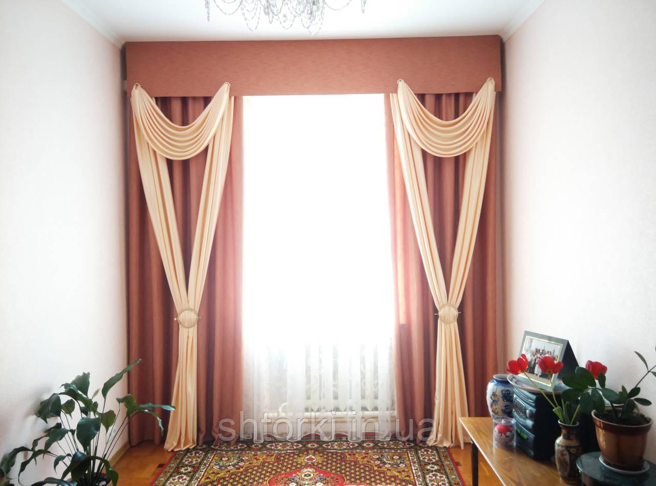 Комплект  2,5м, тюль шторы ламбрекен