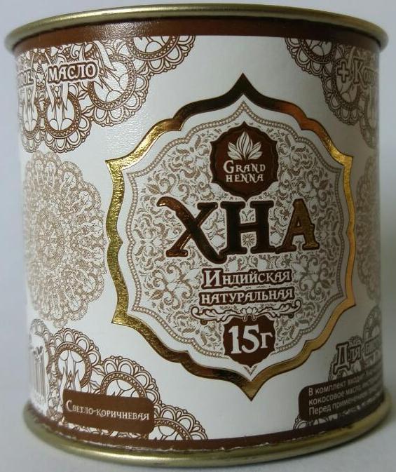 Хна Grand Henna (Viva Henna), 15 грамм, светло-коричневая, ПРОФЕССИОНАЛЬНАЯ