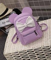 Модный стильный нежный маленький рюкзак с ушками и с бантом ,сиреневый !!!
