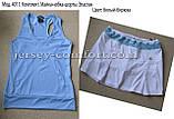 Комплект з еластану. Спідниця-шорти і майка. Мод. 4011., фото 3