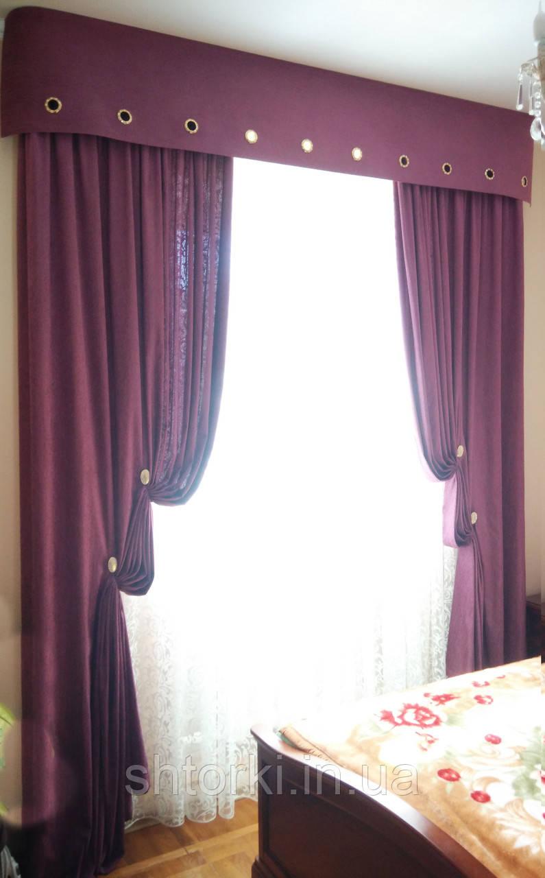 Комплект темно розовый  2,5м, шторы ламбрекен