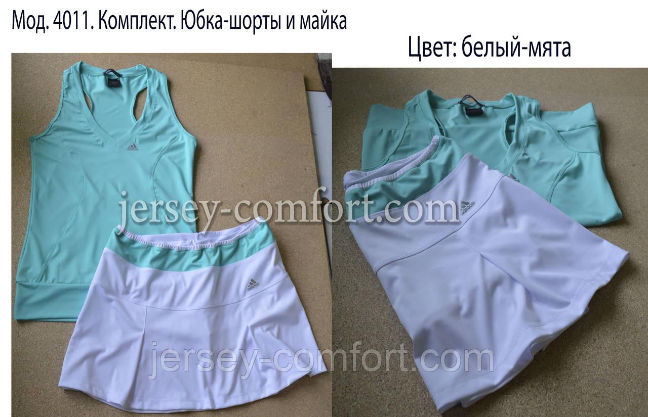 Комплект из эластана. Юбка-шорты и майка. Мод. 4011.