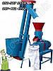 Кормовой гранулятор с двигателем 22 кВт, производительность от 500 до 1000 кг/час