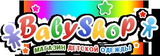 """Интернет-магазин детских товаров и одежды """"Baby Shop"""""""