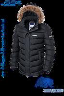 Куртка зимняя для мальчика подростка опушка отстегивается
