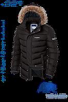 Куртка зимняя для мальчика подростка коричневая