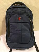 Рюкзак школьный,повседневный синий