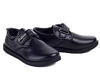 Детские туфли - мокасины для мальчиков от фирмы BBT B707-1 Black (8 пар 27 - 32)