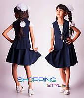 Костюм для девочки школьный нарядный жилет с юбкой клеш синий и черный