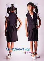 Костюм для девочки школьный нарядный жилет с юбкой синий и черный