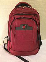 Рюкзак школьный,повседневный,бордовый