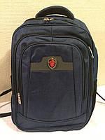 Рюкзак школьный,повседневный,синий