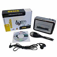 Оцифровка аудио записей, кассетный плеер, кассетник, USB