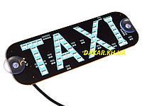 Табличка светодиодная TAXI v5 двухцветная LED подсветка ТАКСИ