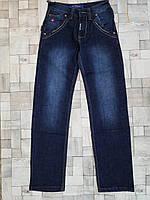 Подростковые джинсы для мальчиков New Feeling 25-30 p.p. Супер цена!