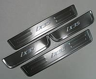 Hyundai IX35 накладки порогов дверных проемов с LED подсветкой