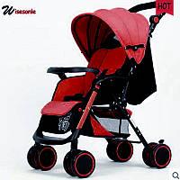 Самая легкая коляска Wisesonle, красная