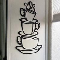 Наклейка виниловая Чашка кофе на стену