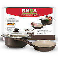 """Набор посуды """"МОККО"""" (220мм.) 3 литра сковородка и кастрюля со стеклянной крышкой"""