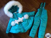 Зимнее пальто солнце ( можно комплект )