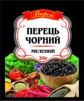 "Перец черный молотый 20 г  ТМ ""Впрок"""