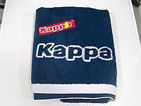 """Полотенце """"Kappa"""" (Германия)"""