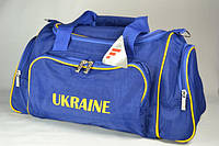 Cпортивные и дорожные сумки