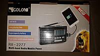 Радиоприемник FM/AM и фонарик Golon RX-2277