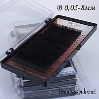 Ресницы  I-Beauty на ленте B 0,05-8мм