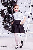 Юбка школьная полусолнце для девочки 7517-1