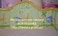 Детской постельное белье. Охранка в кроватку