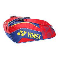 Сумка для ракеток Yonex BAG8529 (9 ракеток)