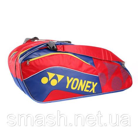 Сумка для ракеток Yonex BAG8529Red\Blue (9 ракеток)
