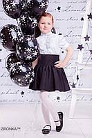 Модная школьная юбка для девочки полусолнце для девочки 7517-1
