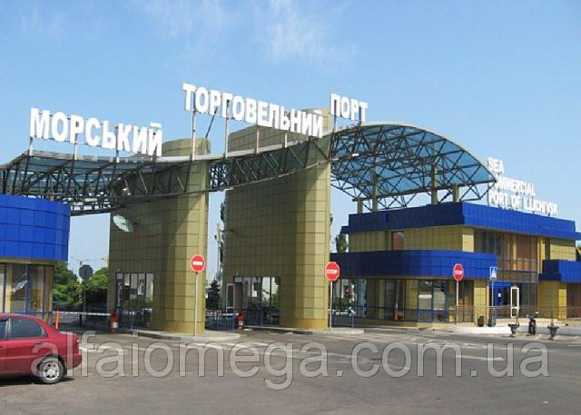 Таможенно-брокерские услуги Одесса