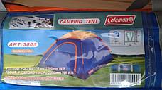Палатка 2-х местная Coleman 3005, фото 2