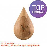 Настенные часы Капля / Настенные часы