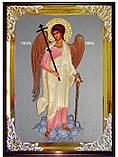 Икону купить Ангела Хранителя с фоном под серебро, фото 2