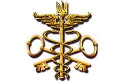 Таможенно-брокерские услуги в городе Запорожье