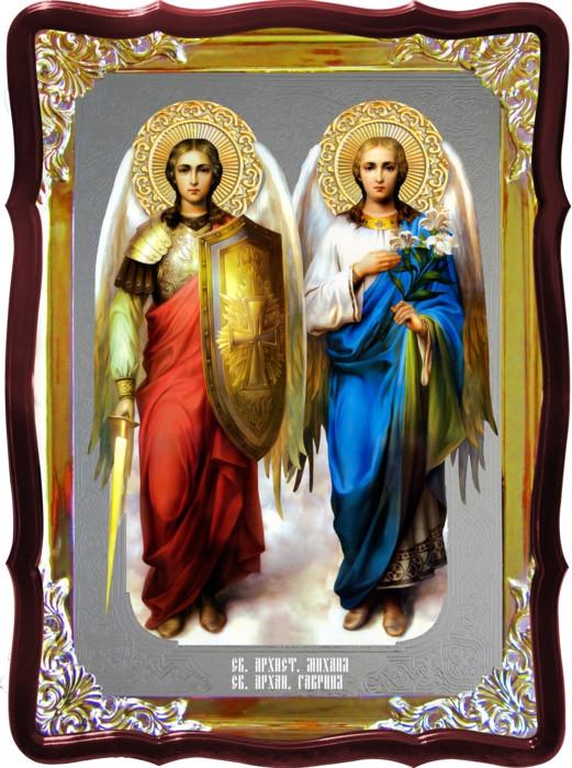 Православная икона Михаила и Гавриила фон под серебро