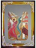 Замовити ікону Чудо архангела Михаїла під срібло, фото 2